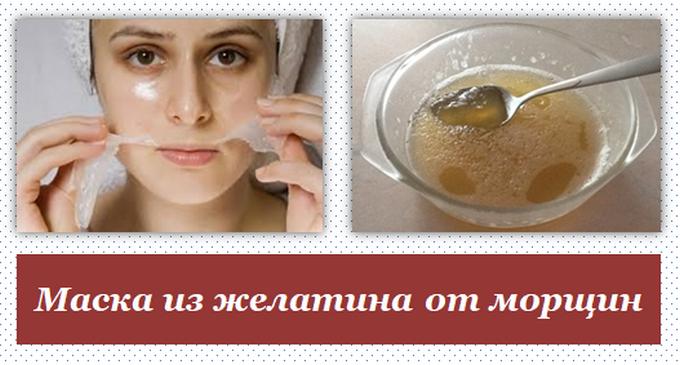 Маска из желатина для лица от морщин.